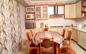 6-комнатный дом помесячно, 320 м², 6 сот., Таттимбета 326 за 700 000 〒 в Алматы, Медеуский р-н