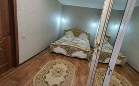 2-комнатная квартира, 46 м², 1/5 этаж посуточно, мкр Новый Город, Нуркена Абдирова 47/1 — Назарбаева за 10 000 〒 в Караганде, Казыбек би р-н