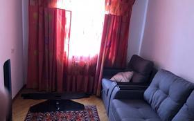 5-комнатная квартира, 100 м², 1/5 этаж, Абая 202 за 27 млн 〒 в Таразе