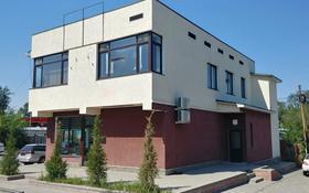 Здание, площадью 220 м², Абылай хана — Достык за 79 млн 〒 в Каскелене