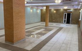 Офис площадью 116 м², мкр Юго-Восток, Ключевая за 300 000 〒 в Караганде, Казыбек би р-н