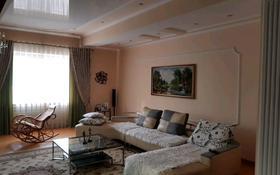 5-комнатный дом, 250 м², 8 сот., Гали Орманова — Гали Орманова/ Жансугурова за 90 млн 〒 в Талдыкоргане