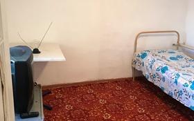 1-комнатный дом помесячно, 30 м², 1 сот., Навои(Дулати) за 30 500 〒 в Алматы, Бостандыкский р-н