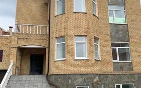 7-комнатный дом помесячно, 420 м², 10 сот., Арыстанбекова 3/3 за 400 000 〒 в Костанае