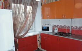 1-комнатная квартира, 33 м², 3/4 этаж посуточно, Бухар жырау 72 за 5 000 〒 в Караганде