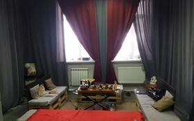 Офис площадью 420 м², Казахстанская 6 — проспект Бухар Жырау за 65 млн 〒 в Караганде, Октябрьский р-н