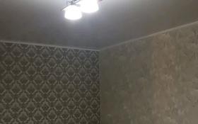 2-комнатная квартира, 43 м², 1/3 этаж, улица Льва Толстого 30 за 5.5 млн 〒 в Риддере