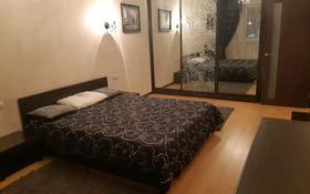 3-комнатная квартира, 75 м², 17/20 этаж помесячно, Брусиловского за 220 000 〒 в Алматы