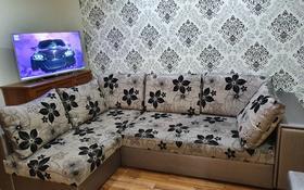 2-комнатная квартира, 54 м², 3 этаж посуточно, Абая 56 за 6 000 〒 в Темиртау