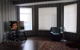 10-комнатный дом, 260 м², 8 сот., Жузбаева 35 за 50 млн 〒 в Таразе