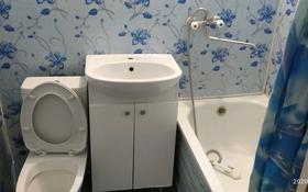 1-комнатная квартира, 33 м², 4/6 этаж, Качарская 27 за 6.1 млн 〒 в Рудном