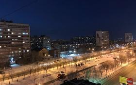 2-комнатная квартира, 48.5 м², 9/9 этаж помесячно, Металлургов 13 — Абая за 45 000 〒 в Темиртау