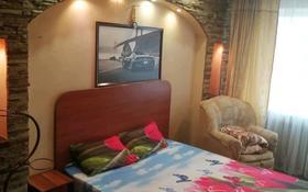 1-комнатная квартира, 33 м², 5/5 этаж, Жукова 12 — Молдагуловой за 8 млн 〒 в Уральске