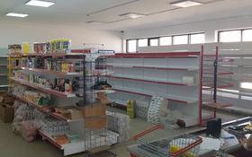 Магазин площадью 150 м², 3Б мкр, 3Б мкр 71 — База Орса за 200 000 〒 в Актау, 3Б мкр