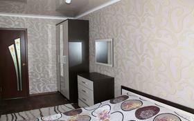 2-комнатная квартира, 46 м², 1/5 этаж посуточно, проспект Евразия 107 — Абая за 9 000 〒 в Уральске