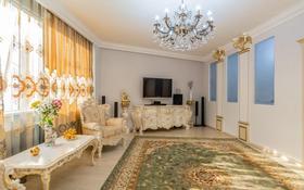 2-комнатная квартира, 100 м², 23/31 этаж, Аль-Фараби — Западный Желтоксан за 85.4 млн 〒 в Алматы, Бостандыкский р-н