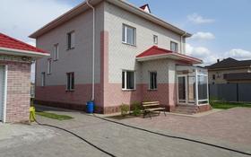7-комнатный дом, 280 м², 15 сот., Қоркыт Ата за 55 млн 〒 в Косшы