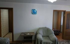 2-комнатная квартира, 45 м² посуточно, Горняков 68 — Ленина Горняков за 6 000 〒 в Рудном
