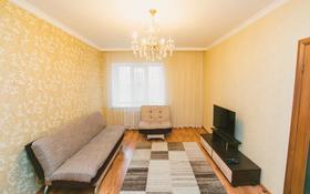 2-комнатная квартира, 57 м², 3/9 этаж, Туркестан — проспект Улы Дала за 24.3 млн 〒 в Нур-Султане (Астана), Есиль р-н