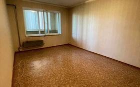 3-комнатная квартира, 80 м², 3/5 этаж, Байтурсынова за 25 млн 〒 в Шымкенте, Аль-Фарабийский р-н