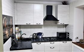 2-комнатная квартира, 48 м², 3/4 этаж посуточно, Толе би 48 — Айтиева за 15 000 〒 в Таразе