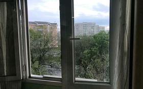 2-комнатная квартира, 43 м², 4/5 этаж, Самал 35 за 12.2 млн 〒 в Талдыкоргане