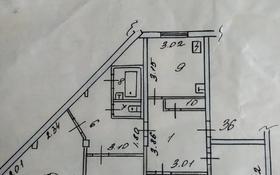 4-комнатная квартира, 100 м², 3/6 этаж, Егорова 12 за 20 млн 〒 в Усть-Каменогорске