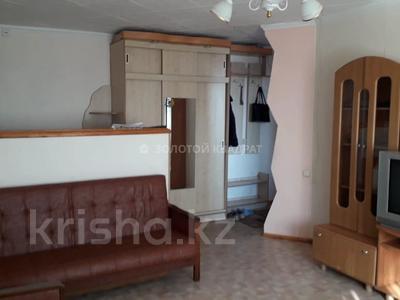3-комнатная квартира, 67 м², 7/9 этаж, Карбышева — Университетская за 17.5 млн 〒 в Караганде, Казыбек би р-н