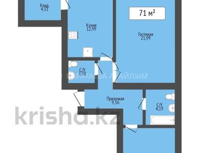 2-комнатная квартира, 71.4 м², 4/9 этаж, 22-4-ая за 24 млн 〒 в Нур-Султане (Астана), Есиль р-н