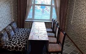 1-комнатная квартира, 30.2 м², 1/5 этаж, 1-й микрорайон 3 за 9 млн 〒 в Туркестане