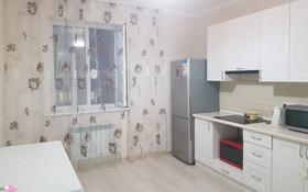 2-комнатная квартира, 65 м², 7/22 этаж, Акмешит за 27.9 млн 〒 в Нур-Султане (Астана), Есильский р-н