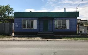 5-комнатный дом, 260 м², 5 сот., Ыбраймолдаева 62а — Тунгатова за 13 млн 〒 в Талдыкоргане