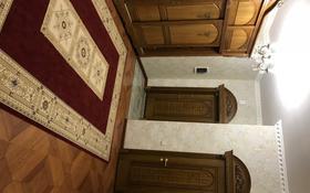 5-комнатная квартира, 225 м², 2/6 этаж поквартально, Сыганак 14 — Акмешыт за 1.5 млн 〒 в Нур-Султане (Астана), Есиль р-н