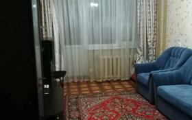 1-комнатная квартира, 32 м², 4/5 этаж посуточно, Байсеитова 102 — Токмаганбетова за 5 000 〒 в