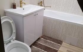 4-комнатная квартира, 110 м², 3/3 этаж, Алтын арка за 40.5 млн 〒 в Караганде, Казыбек би р-н