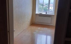 4-комнатная квартира, 106 м², 5/5 этаж, Гагарина 72/2 за 23 млн 〒 в Жезказгане