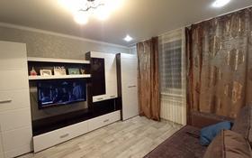 1-комнатная квартира, 38 м², 1/9 этаж, Карбышева за 11.8 млн 〒 в Караганде, Казыбек би р-н
