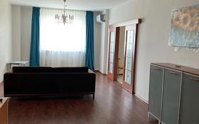 4-комнатная квартира, 170 м², 21/25 этаж помесячно, Каблукова 270 за 350 000 〒 в Алматы