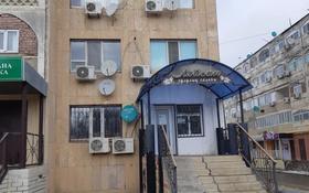 Магазин площадью 65 м², 1 мкр 20 за ~ 20 млн 〒 в Кульсары