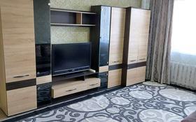 1-комнатная квартира, 41 м² помесячно, 4 мкр 1 за 85 000 〒 в Капчагае