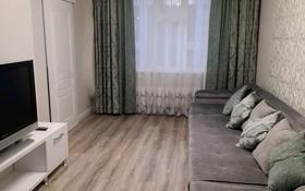 1-комнатная квартира, 44 м², 8/9 этаж посуточно, Улы дала 40 — Улы дала за 7 000 〒 в Нур-Султане (Астана), Есиль р-н