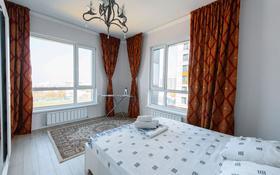 3-комнатная квартира, 90 м², 7/10 этаж посуточно, Тажибаевой 157 к1 за 16 000 〒 в Алматы, Бостандыкский р-н