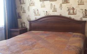 4-комнатная квартира, 83 м², 3/5 этаж, Севастопольская улица 22 за 30.5 млн 〒 в Усть-Каменогорске