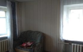 1-комнатная квартира, 31 м², 4/5 этаж, ул. Даулеткерея 31 за 7.2 млн 〒 в Уральске