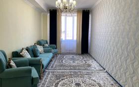 3-комнатная квартира, 97.4 м², 6/9 этаж, Каратауский р-н, мкр Нурсат за 34 млн 〒 в Шымкенте, Каратауский р-н