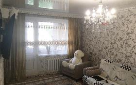 2-комнатная квартира, 50 м², 2/9 этаж, мкр Строитель 29 за 13.5 млн 〒 в Уральске, мкр Строитель