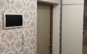 1-комнатная квартира, 40 м², 8/9 этаж, 38-ая 34 за 14.8 млн 〒 в Нур-Султане (Астана), Есиль р-н
