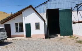 Ферма для выращивания скота с бойни за 150 млн 〒 в Шымкенте, Енбекшинский р-н