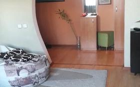 4-комнатная квартира, 79 м², 1/5 этаж, мкр Юго-Восток, Орбита 21 за 19.5 млн 〒 в Караганде, Казыбек би р-н
