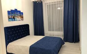 4-комнатная квартира, 100 м², 2/10 этаж посуточно, Айтеке би 14 — Мухамедханова за 40 000 〒 в Нур-Султане (Астана), Есиль р-н